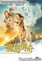 Nim's Island (Blu-ray) (Hong Kong Version)