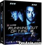 Running Out Of Time (VCD) (Kam & Ronson Version) (Hong Kong Version)