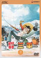 TSURIKICHI SANPEI DISC 18 (Japan Version)