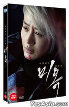 A Special Lady (DVD) (First Press Limited Edition) (Korea Version)