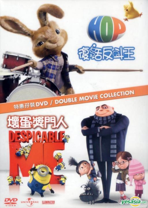 Yesasia Hop 2011 Despicable Me 2010 Dvd Hong Kong Version Dvd Intercontinental Video Hk Western World Movies Videos Free Shipping