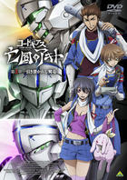 CODE GEASS Akito the Exiled Vol. 2 (DVD)(Japan Version)