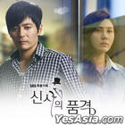 A Gentleman's Dignity OST Part 2 (SBS TV Drama)