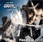 Hero OST (OCN TV Drama)