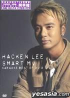 Hacken Lee Smart MV + Best Karaoke (DVD)