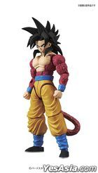 Figure-rise Standard : Dragon Ball Super Saiyan 4 Son Goku