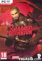 Shadow Warrior (Traditional Chinese Version) (DVD Version)
