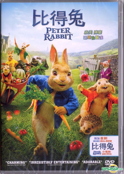 Yesasia Peter Rabbit 2018 Dvd Hong Kong Version Dvd Will Gluck Rob Lieber Intercontinental Video Hk Western World Movies Videos Free Shipping