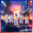 Ishi [Type A] (SINGLE+DVD) (Japan Version)