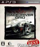 Race Driver Grid (Bargain Edition) (Japan Version)