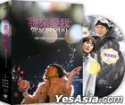 A Happy Woman (DVD) (Vol. 1 Of 2) (Multi-audio) (KBS TV Drama) (Taiwan Version)