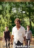 Mud (2012) (DVD) (Hong Kong Version)