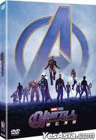 Avengers: Endgame (DVD) (Korea Version)