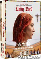 Lady Bird (2017) (Blu-ray + DVD) (2-Disc Limited Edition) (Taiwan Version)