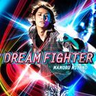 Dream Fighter (Japan Version)