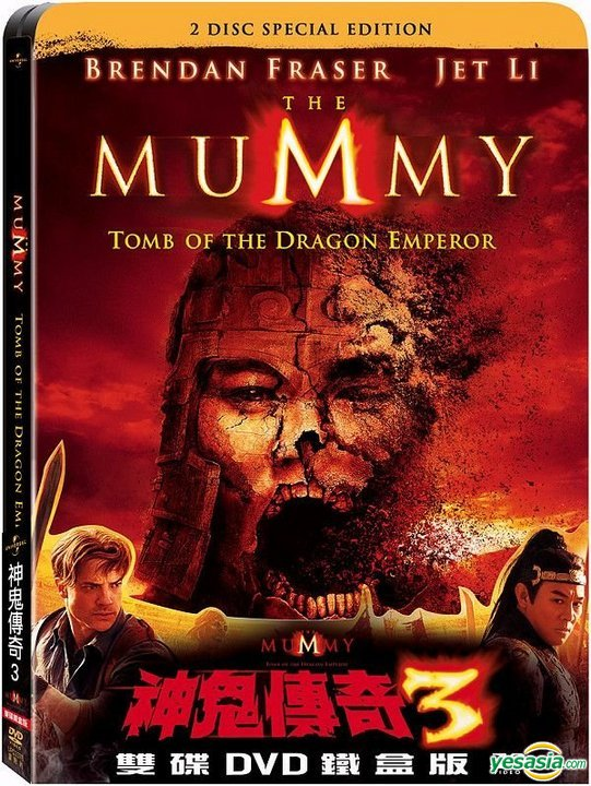 Yesasia The Mummy Tomb Of The Dragon Emperor Steelbook Dvd 2 Disc Special Edition Taiwan Version Dvd Jet Li Brendan Fraser World Entertainment Limited Western World Movies Videos Free Shipping
