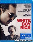 White Boy Rick (2018) (Blu-ray) (Hong Kong Version)