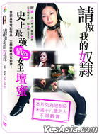 Be My Slave (2012) (DVD) (Taiwan Version)