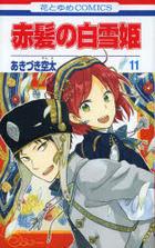 Akagami no Shirayukihime 11