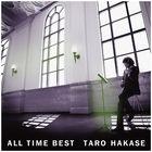 ALL TIME BEST (Japan Version)
