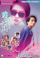 Why, Why, Tell Me Why! (1986) (DVD) (2020 Reprint) (Hong Kong Version)