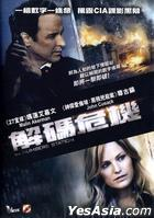 The Numbers Station (2013) (DVD) (Hong Kong Version)