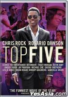 Top Five (2014) (Blu-ray) (Hong Kong Version)