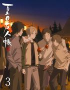 Natsume's Book of Friends Season 5 Vol.3 (DVD)(Japan Version)