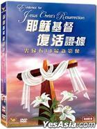 Evidence For Jesus Christs's Resurrection (DVD) (Cantonese Dubbed) (Hong Kong Version)