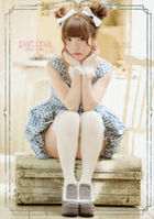 Uchida Aya 1st Photo Album patina