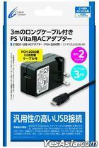 PSV CYBER USB AC Adaptor (PCH-2000用) 3m (日本版)