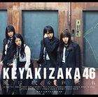 Kaze ni Fukaretemo [Type B] (SINGLE+DVD) (Japan Version)