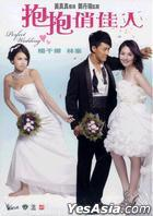Perfect Wedding (2010) (DVD) (Regular Edition) (Hong Kong Version)
