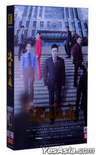 Court Battle (2020) (DVD) (Ep. 1-40) (End) (China Version)