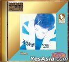 Mystery (24K Gold CD)