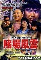 The Cards Will Tell (1960) (DVD) (Taiwan Version)