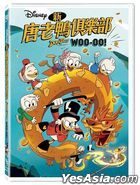 Ducktales Woo-oo! (2017) (DVD) (Taiwan Version)