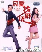 Inborn Pair (DVD) (Ep. 1-42) (To Be Continued) (English Subtitled) (Malaysia Version)
