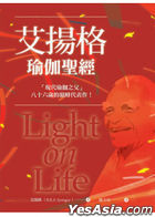 Light on Life :The Journey to Wholeness, Inner Peace and Ultimate Freedom
