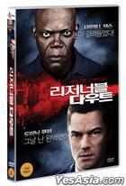 Reasonable Doubt (DVD) (Korea Version)