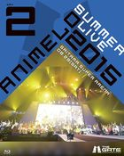 Animelo Summer Live 2015 -THE GATE- 8.29 [BLU-RAY] (Japan Version)
