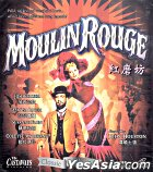 Moulin Rouge (1952) (VCD) (Hong Kong Version)