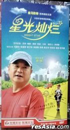 Bright Star (2015) (H-DVD) (Ep. 1-40) (End) (China Version)