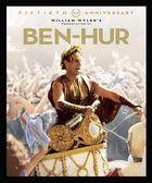 BEN-HUR (Blu-ray)(Japan Version)