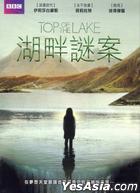 Top Of The Lake (2013) (DVD) (Taiwan Version)