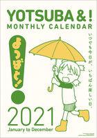 Yotsuba&! 2021 Calendar (Japan Version)