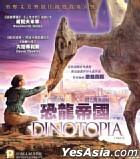 Dinotopia (Part 2) (Hong Kong Version)