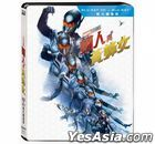 Ant-Man and the Wasp (2018) (Blu-ray) (2D + 3D) (Steelbook) (Taiwan Version)