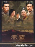 赤壁 電影原聲大碟 (台灣版)