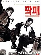 The City of Violence (DVD) (2-Disc) (Korea Version)